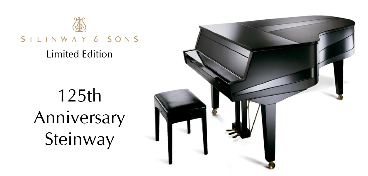Steinway 125th Anniversary Limited Edition Piano