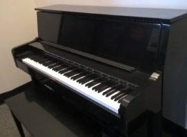 Used Charles Walter studio upright piano
